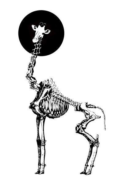 giraffee_imprimir